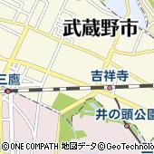 チルチェア 吉祥寺店(CHILL CHAIR)