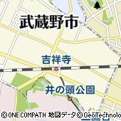 てもみん 吉祥寺駅北口店