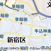 東京都新宿区早稲田南町