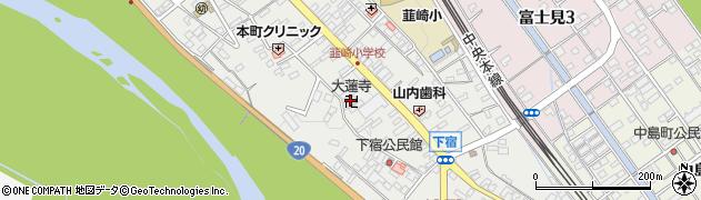 大蓮寺周辺の地図