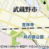 東急百貨店吉祥寺店