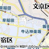 東京都新宿区天神町68