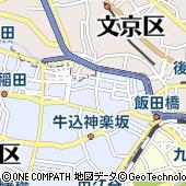 東京都新宿区築地町4
