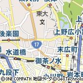 東京都文京区本郷3丁目38-14