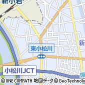 東京都江戸川区