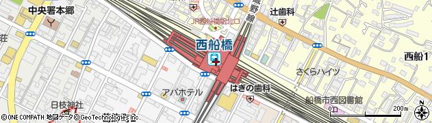 西船橋 駅