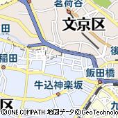 東京都新宿区改代町36-3