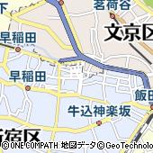東京都新宿区山吹町333