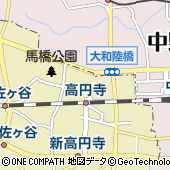 東京都杉並区高円寺北
