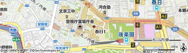 東京都文京区春日1丁目13-27周辺の地図