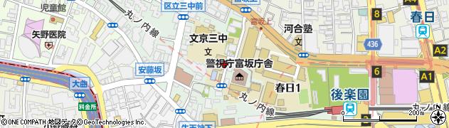 東京都文京区春日周辺の地図