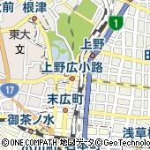 東京都台東区上野4丁目4-5