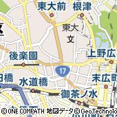 東京都文京区本郷