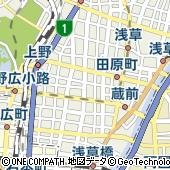 東京都台東区元浅草