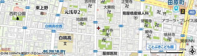 台東 区 天気