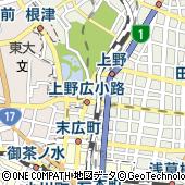 東京都台東区上野4丁目5-10