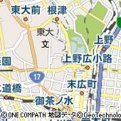 経済産業省 関東経済産業局東京通商事務所