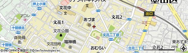 東京都墨田区文花周辺の地図