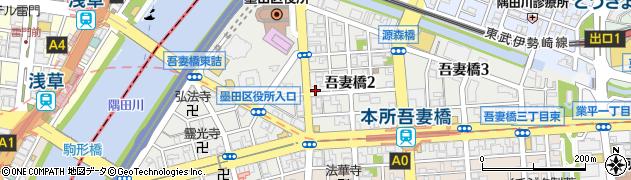 東京都墨田区吾妻橋周辺の地図