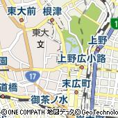 東京都台東区池之端