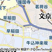 東京都文京区関口1丁目24-8