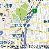 東京都台東区上野
