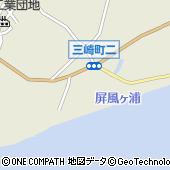 イオン銚子店