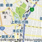 東京都台東区上野4丁目9-6