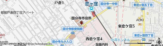 東京都国分寺市周辺の地図