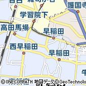 東京都新宿区西早稲田