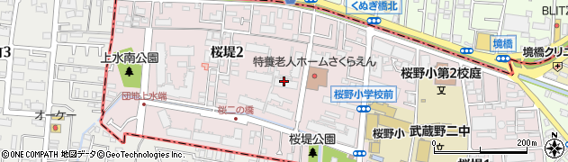 東京都武蔵野市桜堤周辺の地図