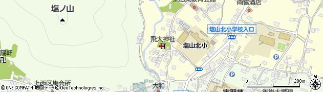 飛大神社周辺の地図