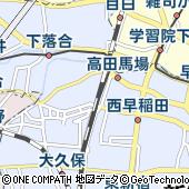 東京都新宿区高田馬場4丁目2-38