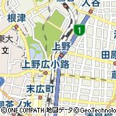 メンズTBC上野店