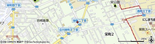 東京都立川市栄町周辺の地図