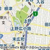 東京都台東区上野6丁目14-7