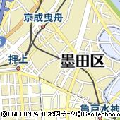 東京都墨田区文花1丁目18-13