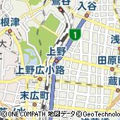 東京メトロお客様センター