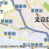 ニチバン株式会社 本社