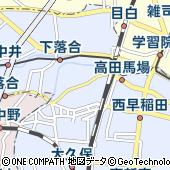 東京都新宿区高田馬場4丁目18-9