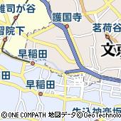 藤田観光工営株式会社