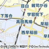 東京都新宿区高田馬場2丁目14-9