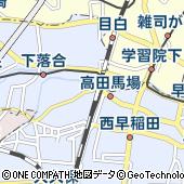 東京都新宿区高田馬場4丁目9-12