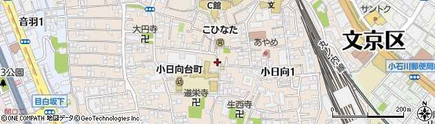 東京都文京区小日向周辺の地図