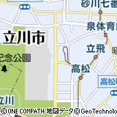 東京都立川市