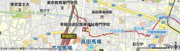 ドミノ・ピザ 高田馬場店周辺の地図