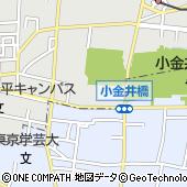 東京都小平市御幸町