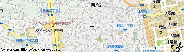 東京都文京区西片周辺の地図