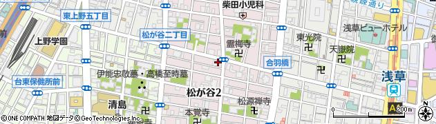 東京都台東区松が谷周辺の地図