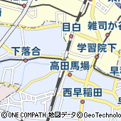東京都新宿区下落合1丁目2-5